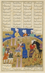 ARDASHIR RECOGNISES HIS SON SH