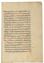 FARID AL-DIN 'ATTAR: KITAB TAD
