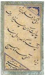 TWO CALLIGRAPHIC PANELS