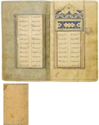 PERSIAN MANUSCRIPT IN VERSE