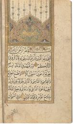 SHEIKH AL-ISLAM FEYZULLAH EFEN