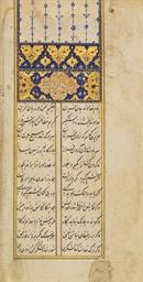 JALAL AL-DIN MUHAMMAD RUMI (D.