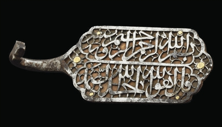 A SAFAVID PIERCED STEEL BELT B