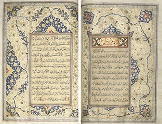A LARGE SAFAVID QUR'AN WITH QA