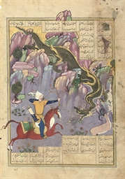 BAHRAM GUR SLAYS THE DRAGON