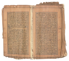 QUR'AN ON SANDALWOOD