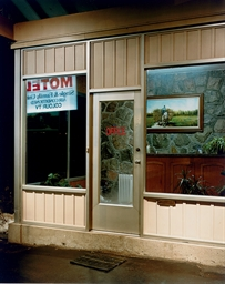 No. 40, Riverview Motel, 2005,