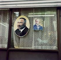Martin Luther King, Jr., East 17th St., NYC, 1999