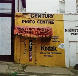 Century Photo Centre, Kampala,