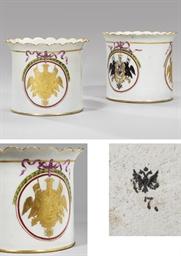 Two rare porcelain armorial ca
