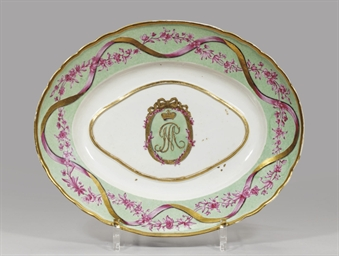 A porcelain dish from the Mosc