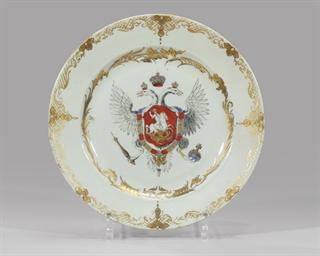 A porcelain armorial dessert p