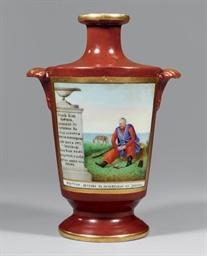 A rare porcelain vase depictin