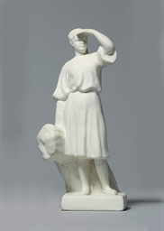 A Soviet Biscuit Porcelain Fig