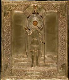 A brass icon of St Dimitri of