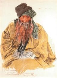 Vieux mendiant, Firuzku