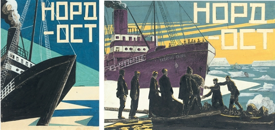 Two designs for Nord-Ost film