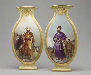 A PAIR OF SAINT DENIS PALE-YELLOW GROUND VASES