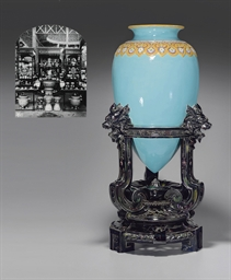 A MINTONS MAJOLICA TURQUOISE-G