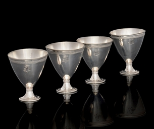 A GROUP OF FOUR OTTOMAN SILVER