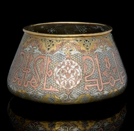 A COPPER AND SILVER INLAID CAI
