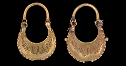 TWO GOLD INSCRIPTION EARRINGS,