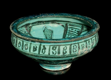 A KASHAN RADIAL DESIGN BOWL, I