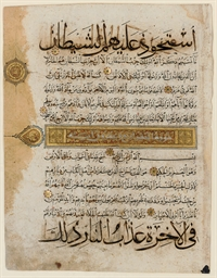 THREE RASULID QUR'AN FOLIOS, Y
