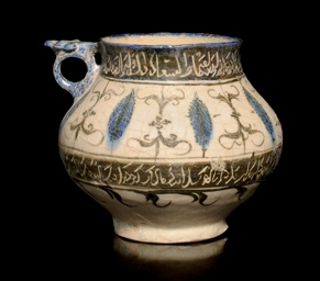 A KASHAN BLUE-AND-BLACK UNDERG