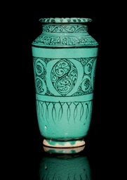 A KASHAN TURQUOISE BLACK UNDER