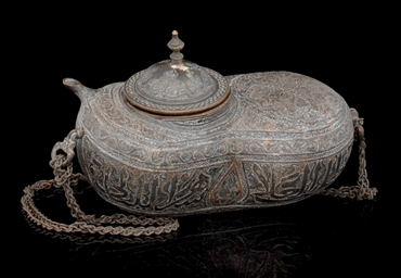 A SILVER INLAID CAIROWARE KASH