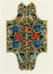 A GROUP OF QAJAR REVERSE GLASS