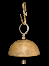 A QAJAR BRASS BELL AND SUSPENS