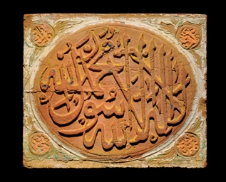 A MOULDED POTTERY INSCRIPTION