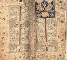 DIWAN E NAZIRI, SAFAVID IRAN,