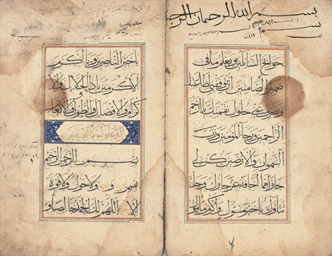 A SECTION OF A SAFAVID PRAYER