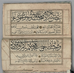 AN OTTOMAN MANUSCRIPT WITH FIN
