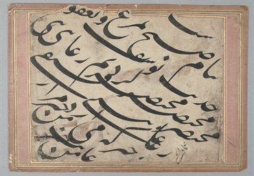 A CALLIGRAPHY PANEL WITH ATTRI