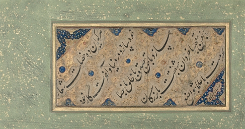 A CALLIGRAPHY PANEL SIGNED AHM