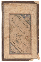 A CALLIGRAPHY PANEL SIGNED MOH