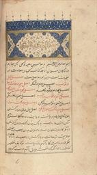 A PERSIAN MANUSCRIPT, PROBABLY