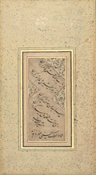 A CALLIGRAPHY PANEL SIGNED BY