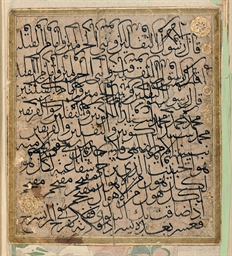 A COLLECTION OF OTTOMAN CALLIG