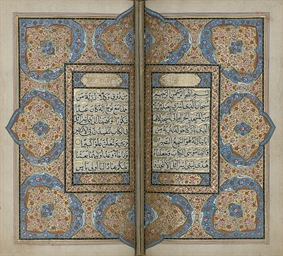 TWO KASHMIRI ILLUMINATED QURAN