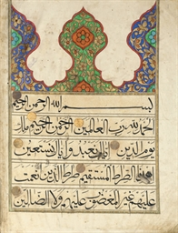 A QUR'ANIC SELECTION, DAGHESTA