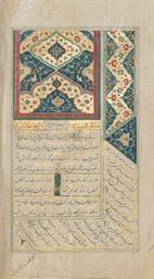 GOLESTAN OF SA'DI, QAJAR IRAN,
