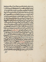 A MAGRHEBI MANUSCRIPT ON THE P