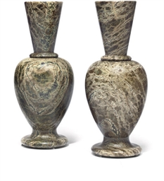 A PAIR OF ENGLISH SERPENTINE M
