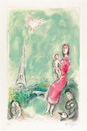 Maternité rouge (M. 984)
