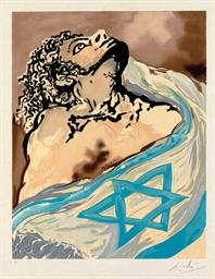 Aliyah, Shorewood Publishers,